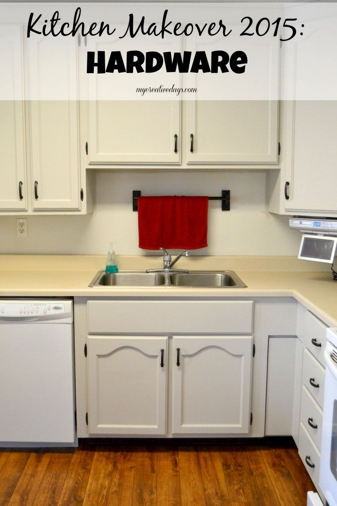 Kitchen Makeover 2017 With Hickory Hardware S American Diner Pulls P2143 Vb Via