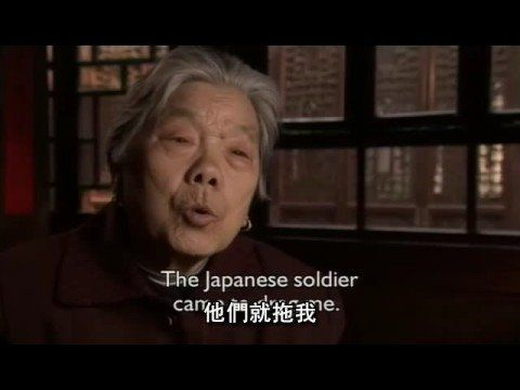 Nanking Massacre part 6/9