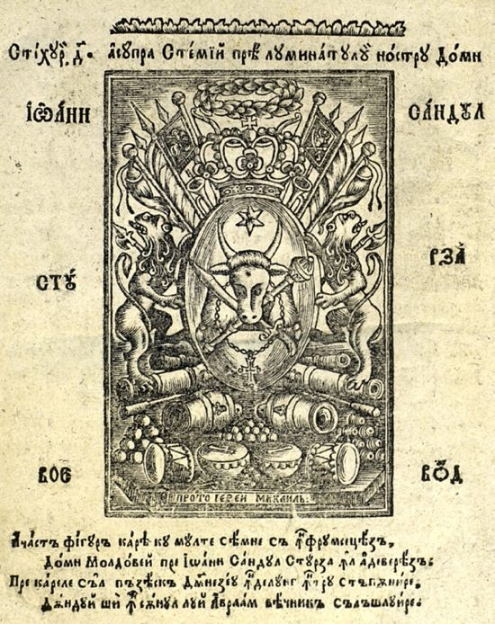 From a book by Dimitrie Cantemir (1673-1723). Coat of arms medieval Moldavia. Woodcut (xylography)