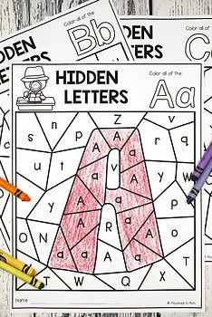 Hidden Alphabet Letters! What an awesome ABC game or literacy center for pre-K or kindergarten. Color the missing letter!