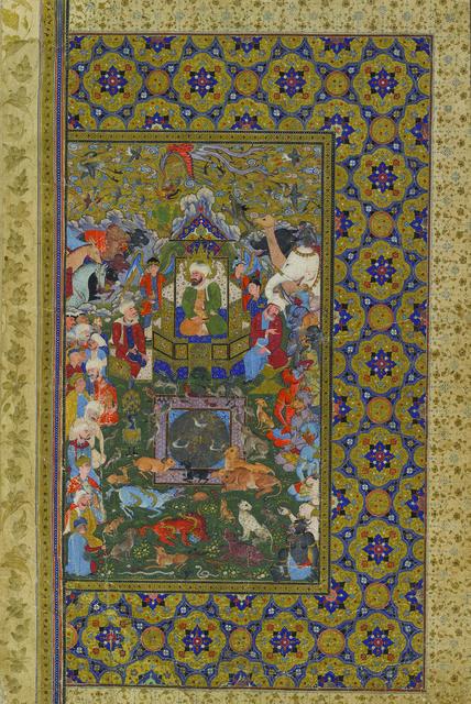 , 'Solomon Enthroned, folio 1b from the Peck Shahnama,' 1589-1590, Princeton University Art Museum