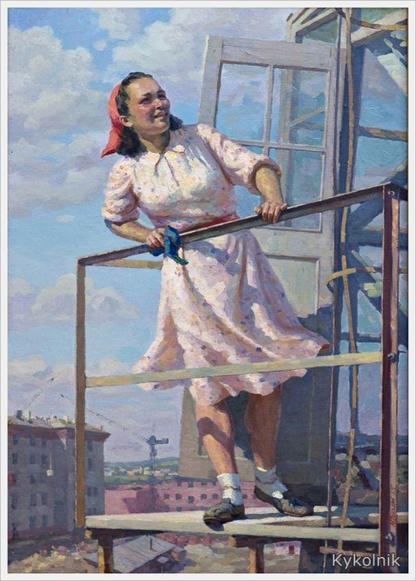 Григорьев-Савушкин Павел Григорьевич (Россия, 1918 - 1990) «Крановщица» 1955