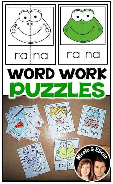 Fun, self-correcting word work puzzles in color and blackline!