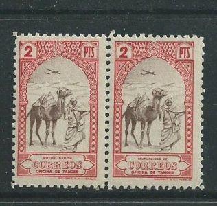 Wer kann diese #Briefmarke bestimmen? Wert? http://sammler.com/bm/#Fragen