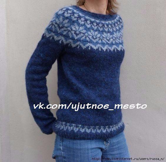 Пуловеры с жаккардовой кокеткой. Обсуждение на LiveInternet - Российский Сервис Онлайн-Дневников
