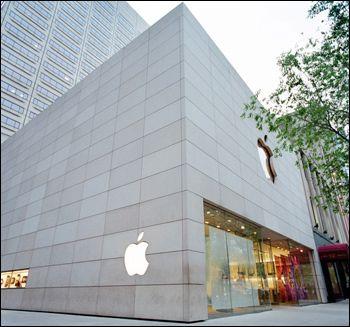 Apple Computer Retail Flagship