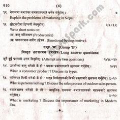 Old Question Paper 2072 (2015) – Marketing Class 12 | Download