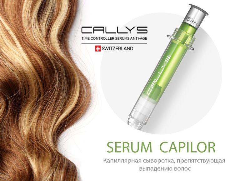 Иметь красивые, здоровые волосы - это желание каждой женщины!  Сыворотка Capilor  от Callys оздоравливает волосяной покров, останавливает выпадение волос, стимулирует их рост. Путем улучшения естественного синтеза и образования кератина на уровне волосяного фолликула способствует росту более упругих и сильных волос. Имеет противоперхотное, антисептическое свойства. С радостью проконсультируем Вас по телефону или ответим на вопросы в viber +38(099)223-66-11 +38(063)223-66-11 #callys…