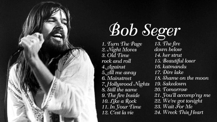 Bob seger down on mainstreet lyrics