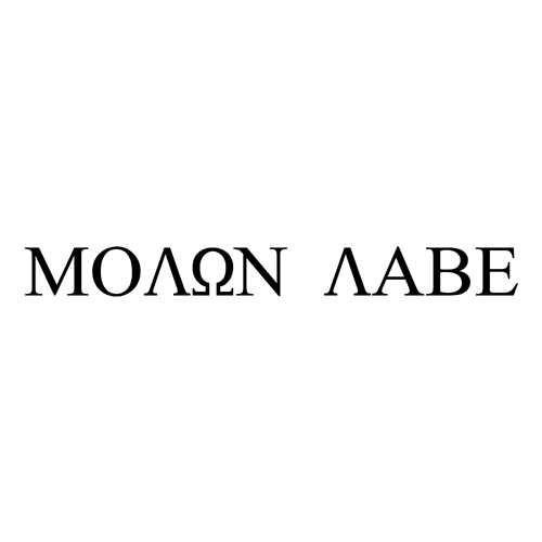 Vehicle Window Banner: Molon Labe