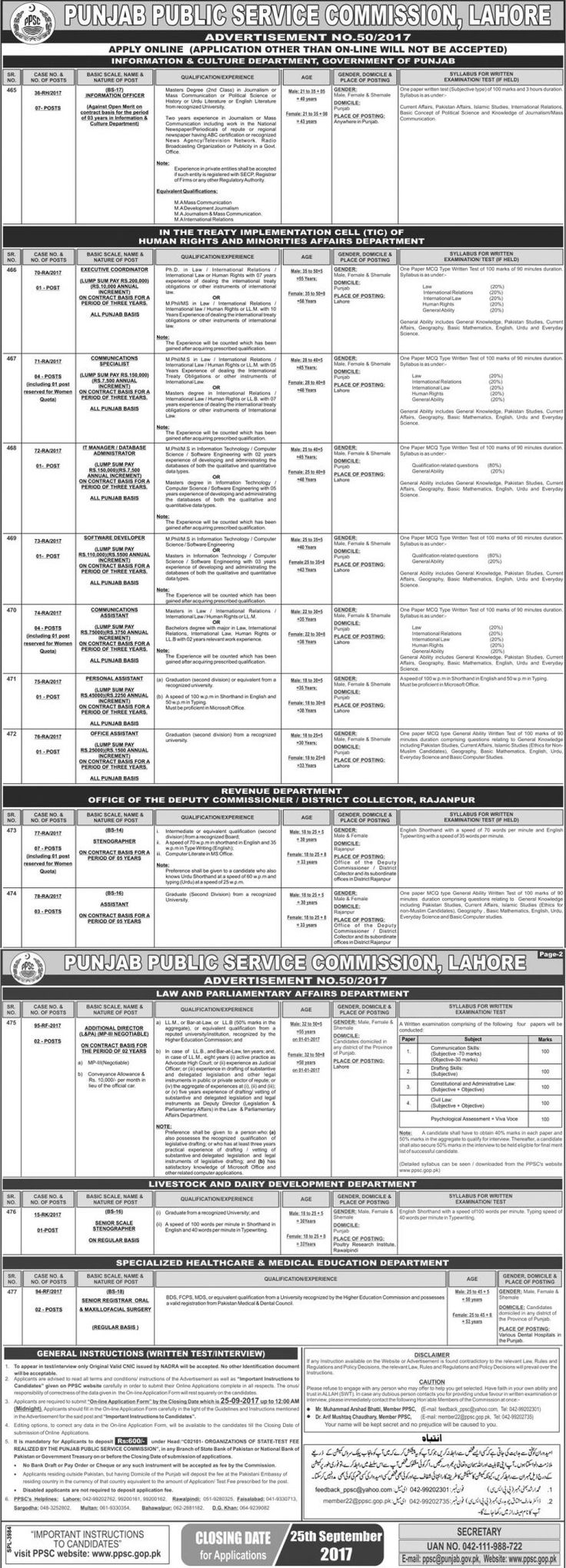 Punjab Public Service Commission Jobs 2017 For Information Officer And Personal Assistant http://www.jobsfanda.com/punjab-public-service-commission-jobs-2017-for-information-officer-and-personal-assistant/