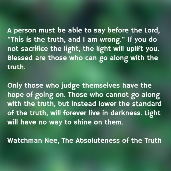 Only God Knows The Truth Quotes Daily Inspiration Quotes