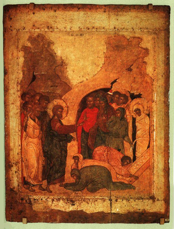 Конец XV в. Воскрешение Лазаря.