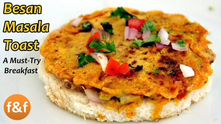 Bread besan toast with step by step recipe video in hindi. It's a quick Indian vegetarian breakfast recipe which is tasty, healthy and delicious. Foe me, I prefer quick and easy breakfast recipes in morning. I make lots of breakfast recipes with eggs. You can try my egg sandwich, scrambled egg sandwich, egg paratha , … Continue reading Besan toast recipe | How to make bread besan toast | Indian vegetarian breakfast recipes →