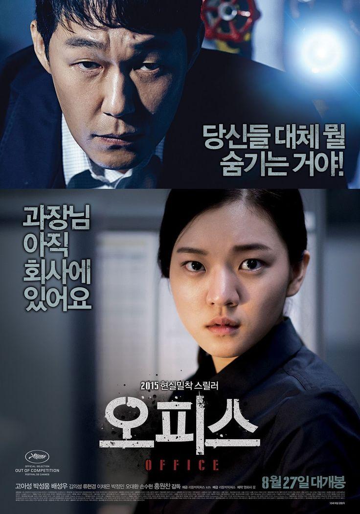 Download Gratis Film Korea O piseu (2015) Subtitle