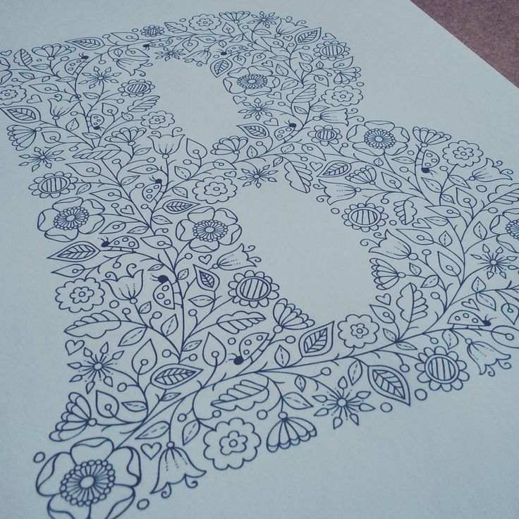 Letter B illustration by Suzy Taylor
