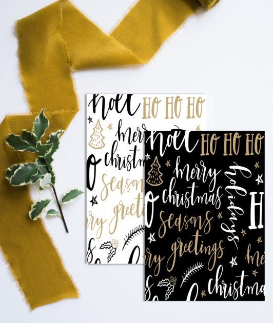 Papiers cadeaux pour Noël, par Marie-Maguelone