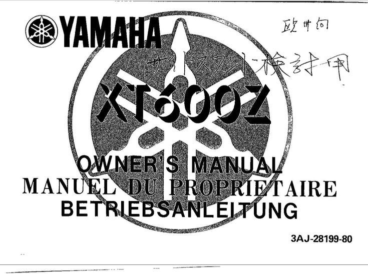 Yamaha XT1600 Z 1988 Owner's Manual has been published on