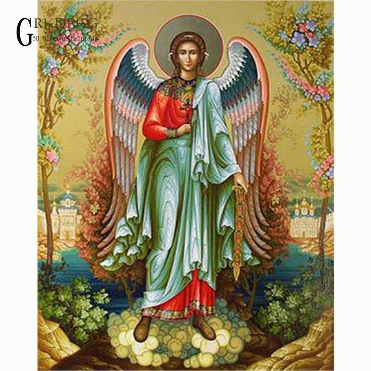 архангел селафиил картинки доброе утро развитую