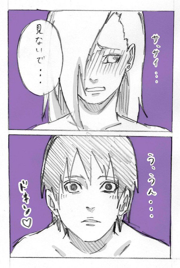 ナルト アニメ 644