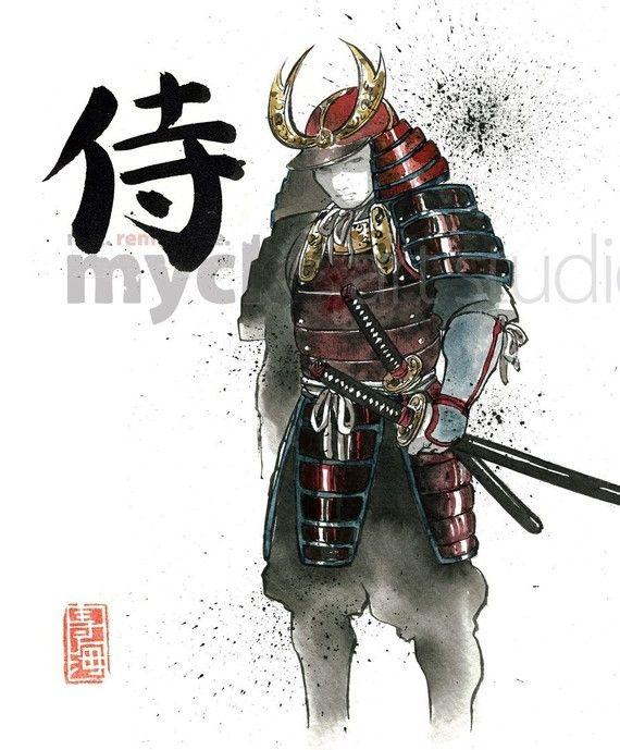 samurai tatoo | Samurai Ronin Ninja Art Book – Samurai ...