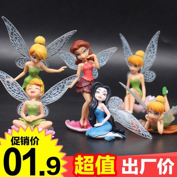 Крылья сказочные принцессы цветок украшения Диснея Феи мультфильм сцена с помадной торт украшение
