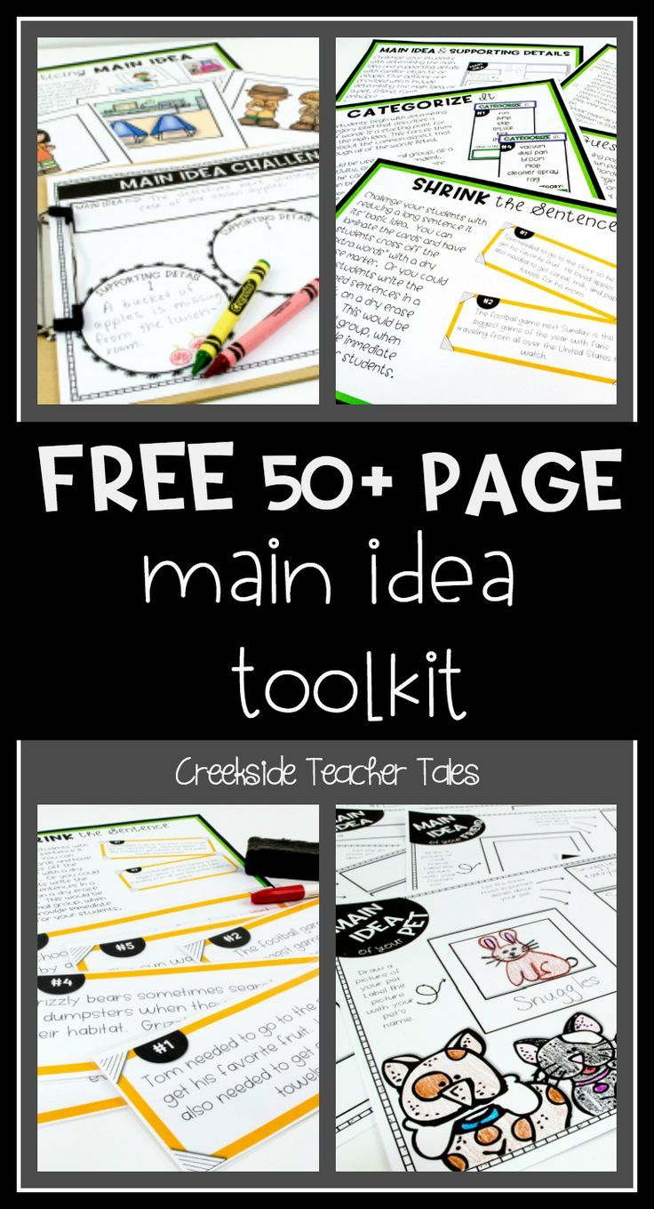 Grab this 50+ page freebie focused on developing and practicing main idea with multiple activities! Perfect for first graders, second graders, and even third graders!