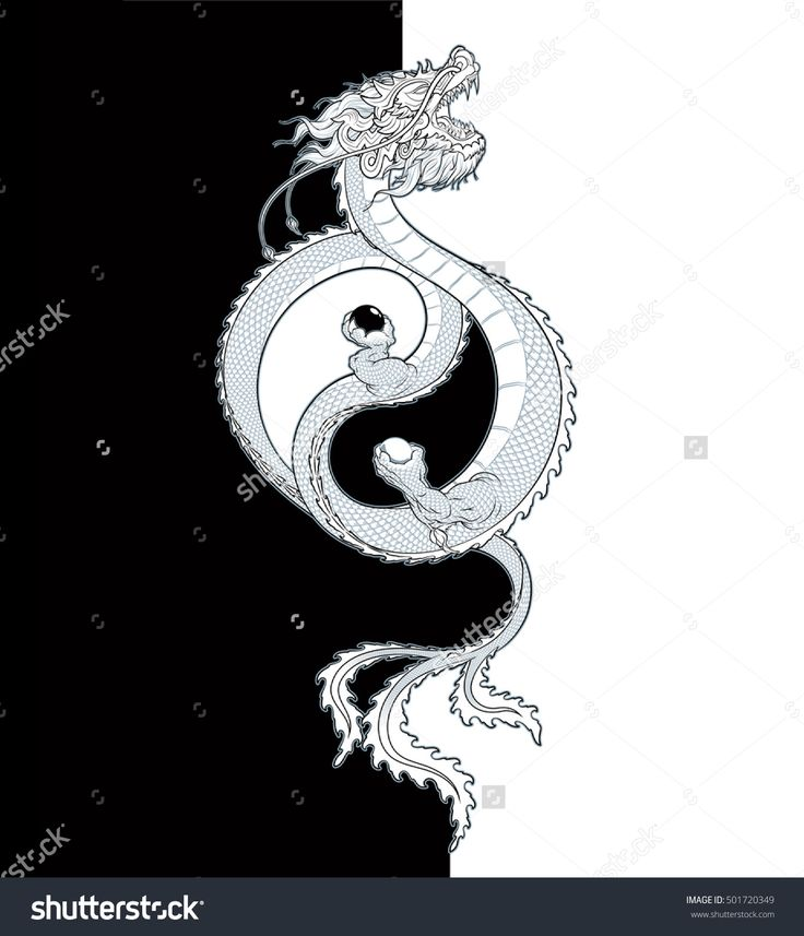 Vector Illustration Of A Flying Oriental Dragon Holding Two Spheres, Shaping The Yin-Yang Symbol. All Elements Neatly On Layers And Groups. - 501720349 : Shutterstock