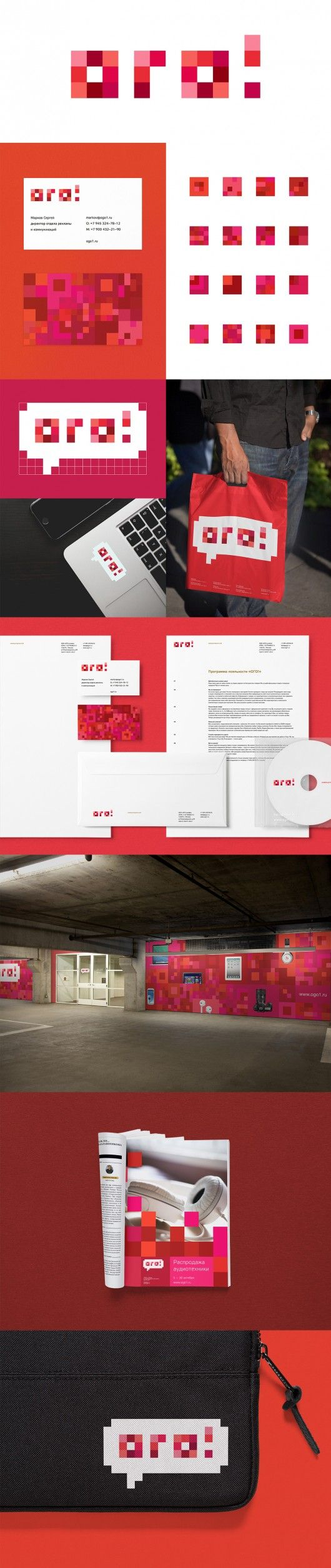 Corporate brand identities A showcase of 40