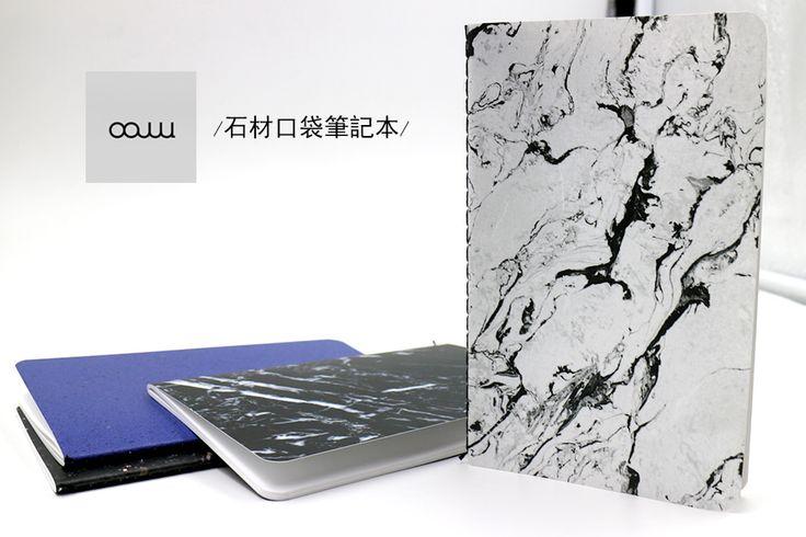 OOuuu 石材口袋記事本