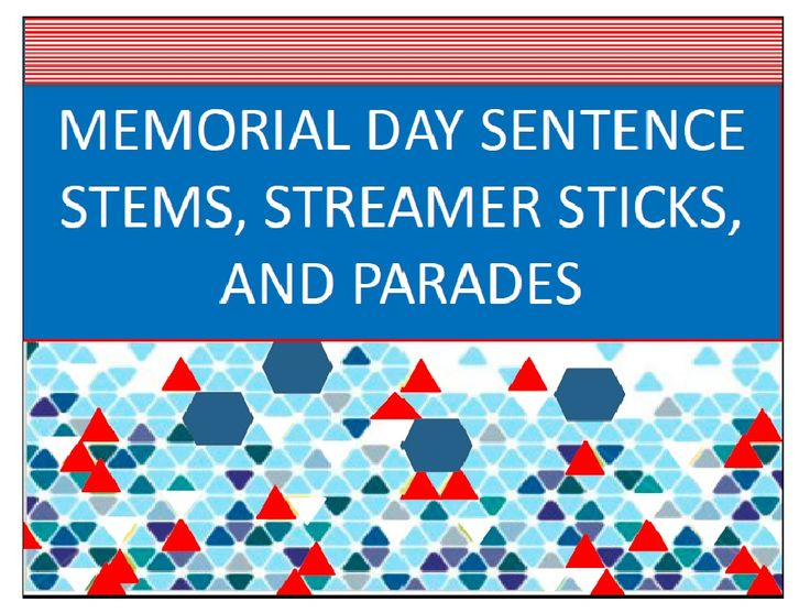 memorial day songs 2015