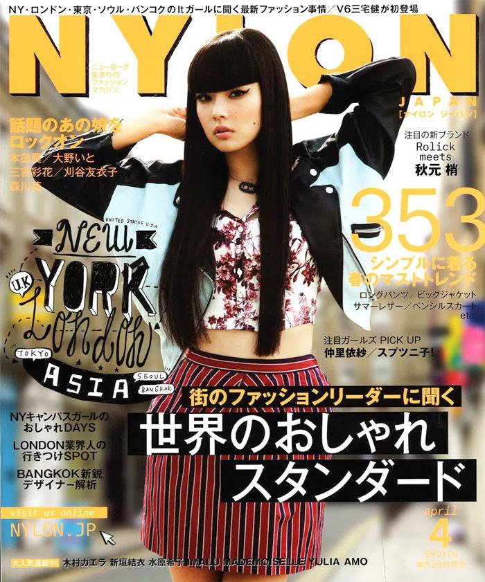 THE MAGAZINE | NYLON JAPAN
