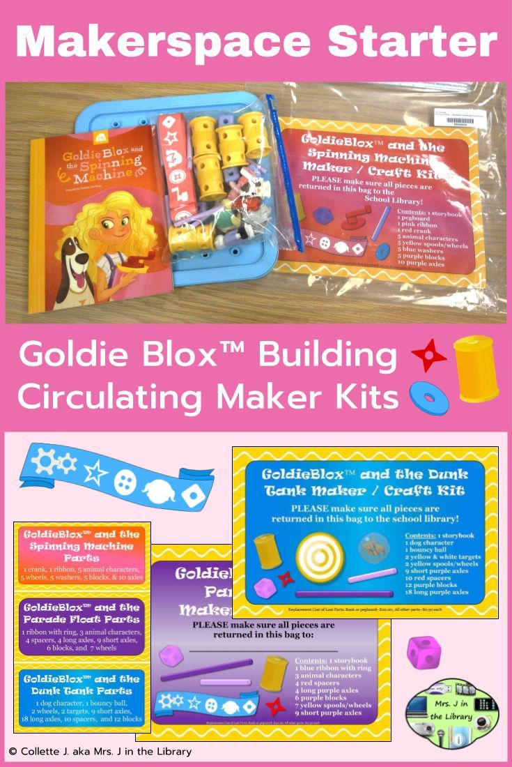 Goldie Blox™️ Circulating Maker Kits for a School Library or STEM / STEAM Lab - Let students use makerspace tools to build, tinker, and learn at home!