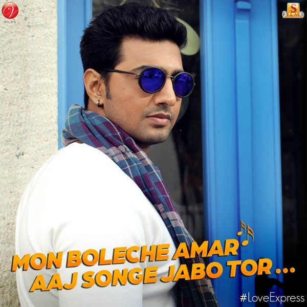 SVF ready to Release There first Romantic Melody Song Mon Boleche Amar Songe Jabo Tor from Love Express ,Arijit Singh and music composed by Jeet Gangulli.