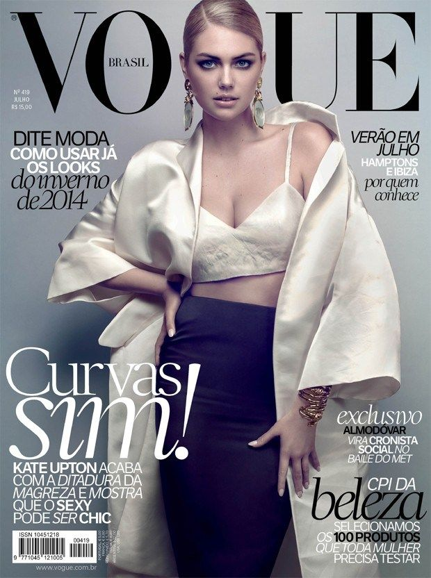 Kate Upton Covers Vogue Again