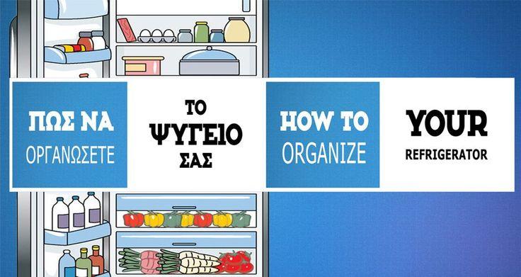 Ο Άκης Πετρετζίκης σας δείχνει πως να αποθηκεύσετε σωστά τα τρόφιμα στο ψυγείο σας! Ακολουθήστε τις συμβουλές και διατηρήστε τα τρόφιμα για μεγαλύτερο διάστημα!