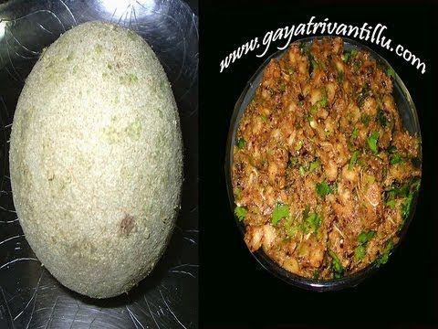 Velakkaya Pachhadi - Wood Apple Chutney - Exhaustive recipe text in English available on http://www.gayatrivantillu.com/recipes-2/chutneys-and-aachars/velakkayapachhad
