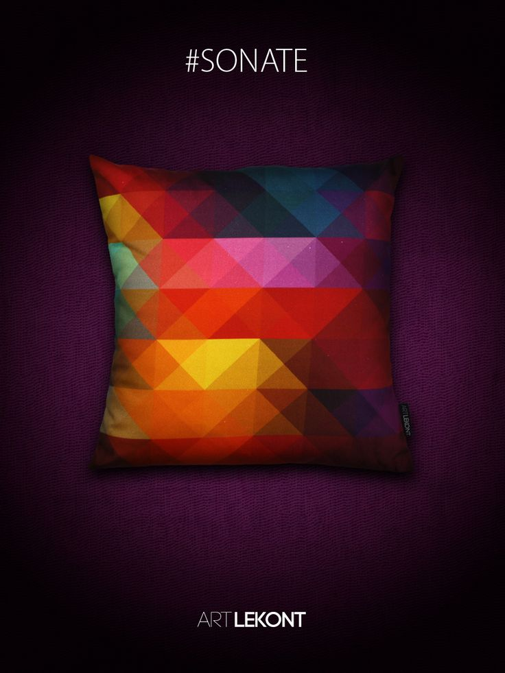 Das schöne Kissen Sonate 1 mit geometrischem Muster ist ein tolles Design Accessoire und ein Hingucker für jede Wohnung. Hier erhältlich: bit.do/cSR4N