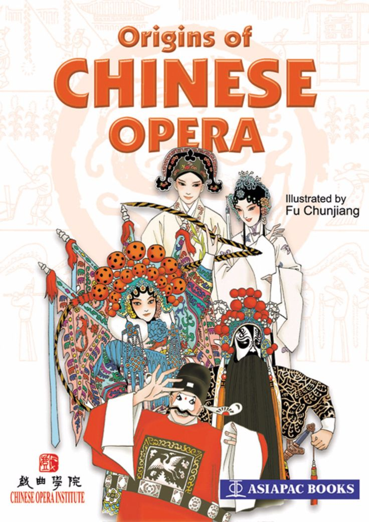 Find out more fascinating details about Chinese opera. Co-published by Asiapac Books and The Chinese Opera Institute, with the support of the National Arts Council #AsiapacBooks #ChineseOrigins