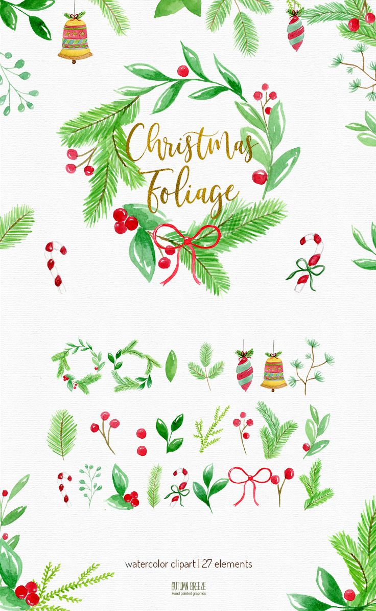 Christmas Clipart Christmas Watercolor Foliage Holiday Decor