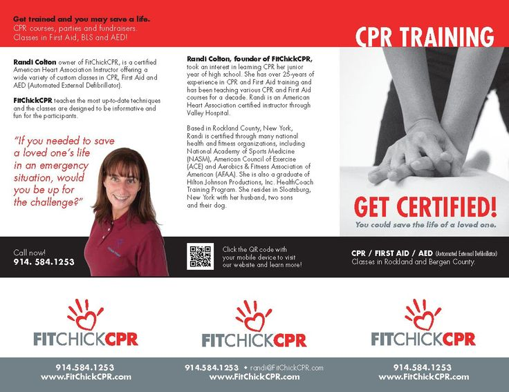 Cpr training marketing materials cpr training trifold