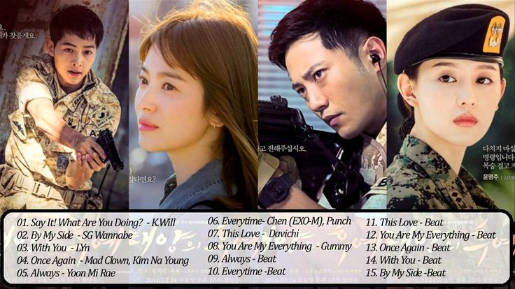 Descendants Of The Sun OST full album   full songs