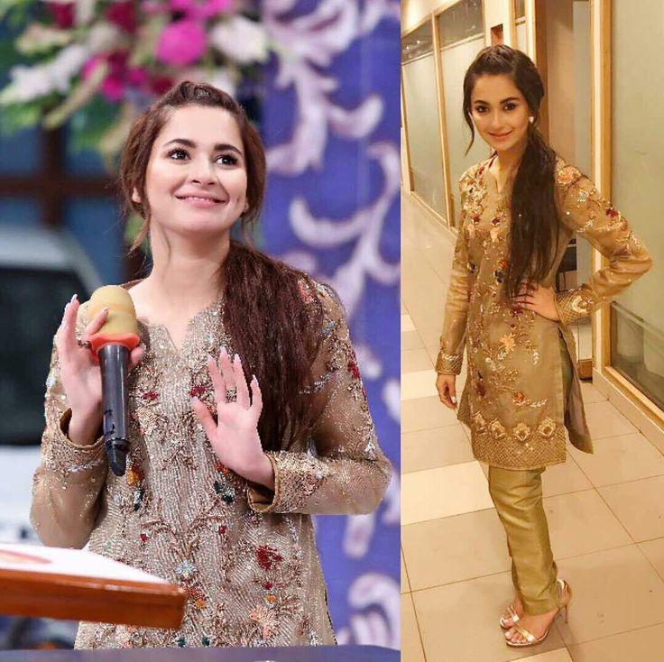 Beautiful Dimple Girl Hania Amir Being Her Adorable Self On The Sets Of Jeeto Pakistan Jeeto Eid Special!!!❤ #Beautiful #Lovely #PrettyGirl #HaniaAmir #EidWearing #EidUlFiter2017 #SummerCasual #SummerOutfits #PakistaniFashion #PakistaniActresses #PakistaniCelebrities ✨