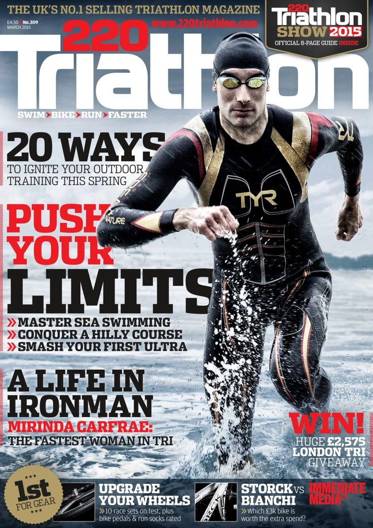 Triathlete: Triathlete Magazine is the voice of triathlon worldwide. Each issue of Triathlete magazine inspires, educates and motivates triathletes of all levels to achieve their athletic goals and to obtain a healthier, richer lifestyle. The magazine is edited for adults athletes who swim, bike, run and cross-train for fitness and/or compete in multi-sport events.