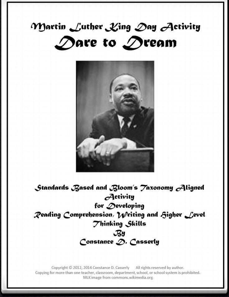 a history and analysis of martin luther kings speech i have a dream And issues of the online journal history  to support analysis of  section of the i have a dream speech given by martin luther.