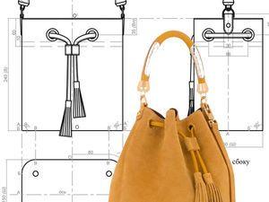 Проектирование сумки типа «кисет» | Ярмарка Мастеров - ручная работа, handmade