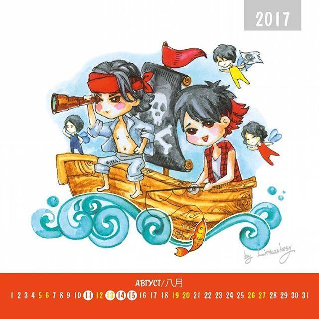 tanabata date 2017