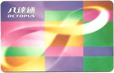 "http://ift.tt/2szBaup of Hong Kong's Octopus Card a ""rewards card"" that works for buying retailers restaurants supermarkets city transit parking meters convenience stores or even as a room key to your apartment!"