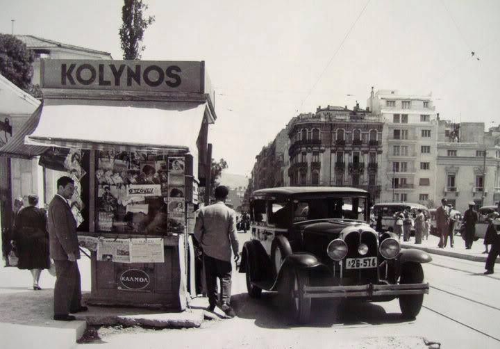 ۩ ۞  Old type 'Periptero' in Athens .