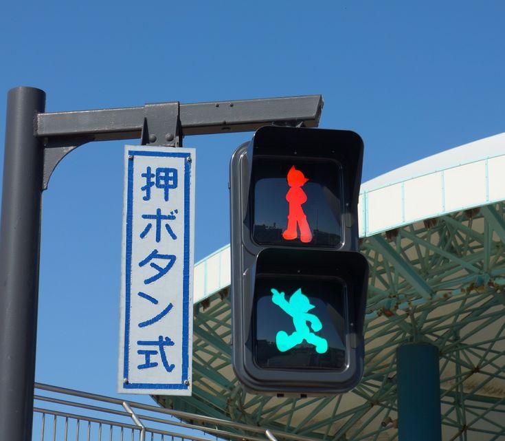 神奈川県に「アトム信号機」が出現!「ROBOT TOWN SAGAMI」構想の舞台裏   AdGang